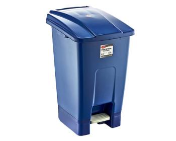 Pedallı Çöp Konteyneri 45 lt